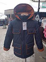 Теплая очень стильная демисезонная куртка р.110,116,122,128 для мальчиков
