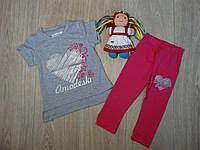 """Летний костюм """"Амодески"""" для девочки р.104-134"""
