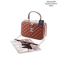 Небольшая женская сумка Chanel