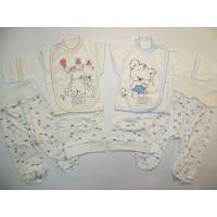 Комплект одежды  для новорожденного в роддом на выпискy белый/бежевый Лапки 56р