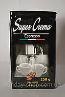 Кава мелена Super Crema Espresso 250 гр., Італія