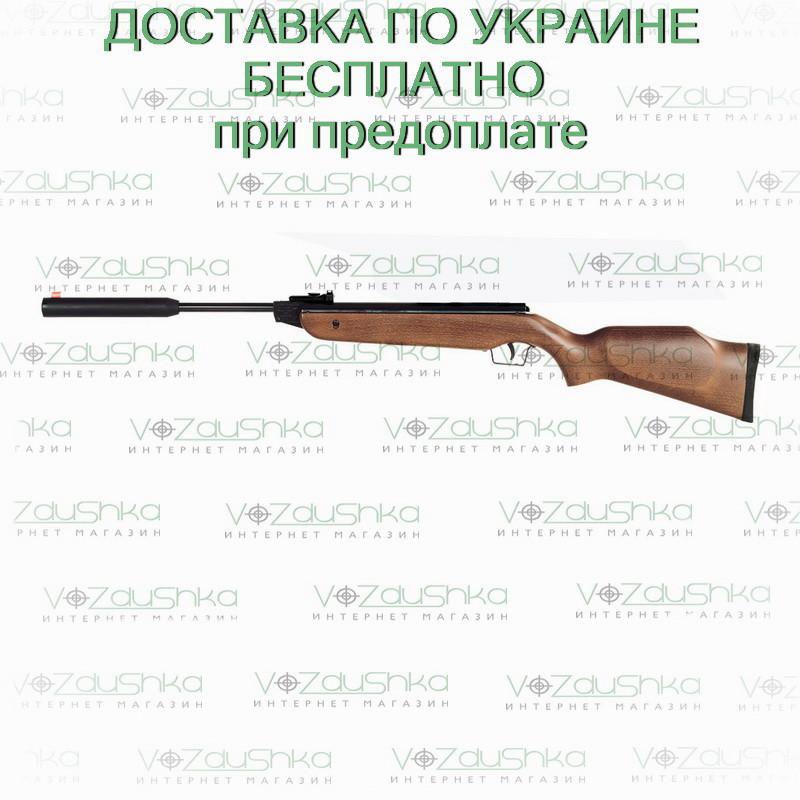 Пневматическая винтовка Cometa 220 Compact, фото 1