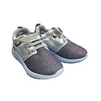 Кроссовки для девочки Jong Golf серебро