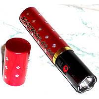 Электрошокер помада оса 1112 (red)