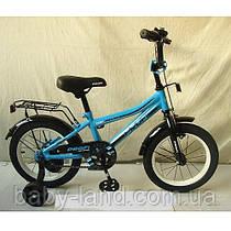 Велосипед дитячий двоколісний 14 дюймів Profi L14104
