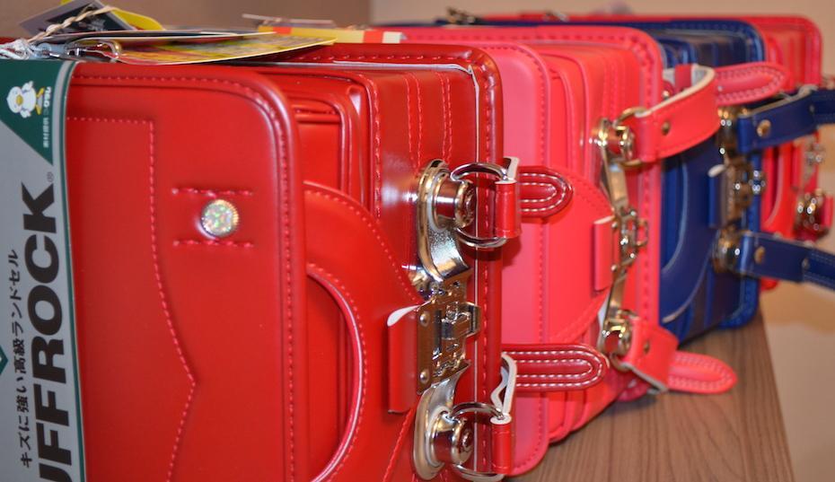 Рюкзаки рандосеру купить бескин сумки дорожные
