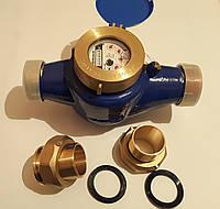 Счётчик холодной воды Gross MTK–UA 50 (со сгоном бронза)