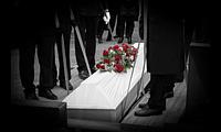 Традиционное захоронение