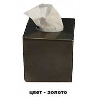 Бокс для салфеток Kugu Freestand 221G, золото