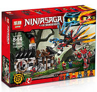 Конструктор Lepin серия NINJA SAGA / Ниндзя 06041 Кузница Дракона (аналог Lego Ninjago 70627)