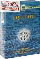 Шунгит для минерализации воды - настоящий, месторождение Карельское Прионежье
