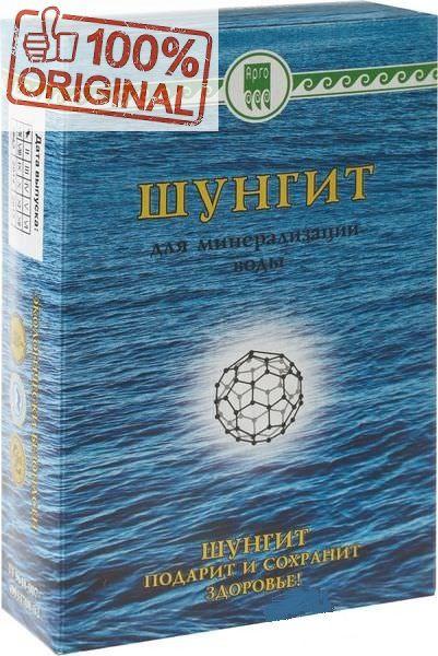 Шунгит для минерализации воды - настоящий, месторождение Карельское Прионежье -  Интернет-магазин «Здоровая Жизнь»  в Киеве