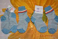Носки детские, размер 12