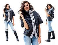 Куртка жилетка с меховым воротником