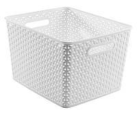 Ящик пластиковый белый для хранения 30Х36 см с ручками