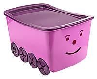 Детский  ящик коробна колесиках пластиковый для игрушек фиолетовый с крышкой  40Х60 см