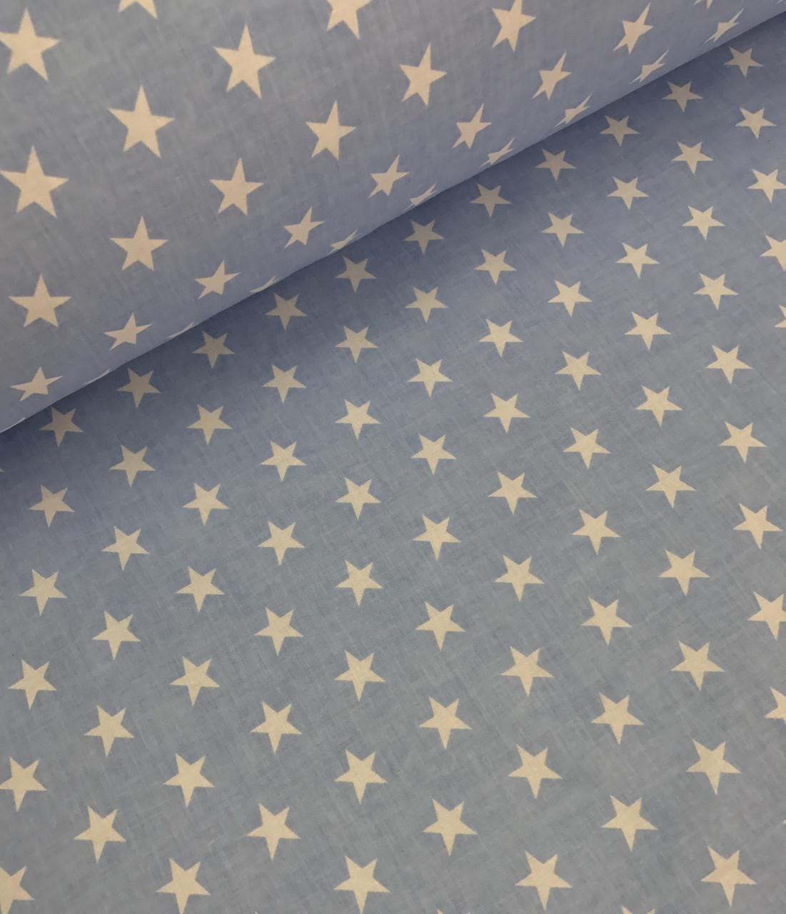Хлопковая ткань польская белые звезды на голубом частые