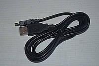 Кабель USB AA-MA9 Samsung H200 H300 H320 H400 Q10 Q100 Q200 QF22 U10 U100 C10 C14 C200 F40 F44 F500 K40 K44