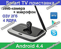 Android tv box CS918 S 2гб web-камера