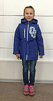 """Демисезонная куртка-парка-жилетка """"Маринка"""" для девочек р.122-158"""