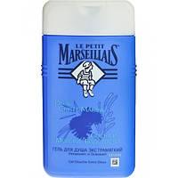Гель для душу Марсель 250мл Сосна та морські водорості (3251241048529)