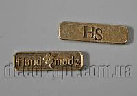 Металлическая ретро-бирка HandMade 22х6мм 29256 20шт.