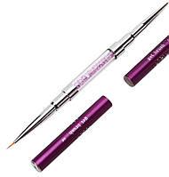 Кисть двойная для ногтевого дизайна тонкая волосок  ЛЮКС кристал фиолетовая