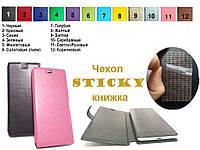 Чехол Sticky (книжка) для Lenovo A516
