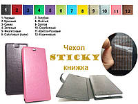 Чехол Sticky (книжка) для Lenovo K3 Music Lemon