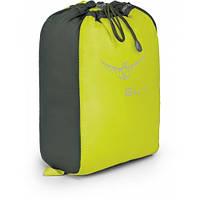 Гермомешок Osprey Ultralight Stretch Stuff Sack 6+