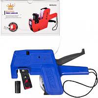 Этикет-пистолет MX-5500 (арт.MX-5500)