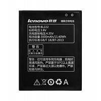 Аккумулятор (батарея) Lenovo S660 / BL222 (3000 mAh)
