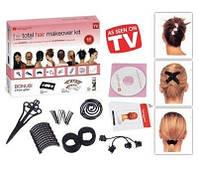 Набор заколок для волос Hairagami, заколки Хэгами