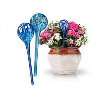 Автополив для растений Aqua Globes шар для полива растений (2 шт.)