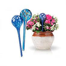 Автополив для растений Aqua Globes (акваглоб) шар для полива растений (2 шт.)