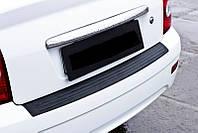 Накладка на задний бампер Lada (ВАЗ) Приора 2007-2011 г.в.