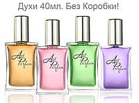 176. Духи 40 мл. Hugo Boss The Scent For Her