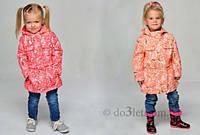 Демисезонная термо куртка для девочки  Libellule (Baby Line) V127F-17 р.80 персиковый Флоксы