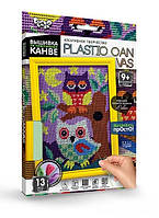 Вышивка на пластиковой канве PLASTIC CANVAS Danko Toys оптом, фото 1