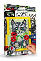 Вышивка на пластиковой канве PLASTIC CANVAS Danko Toys PC-01-02