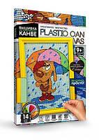 Вышивка на пластиковой канве PLASTIC CANVAS Danko Toys PC-01-04