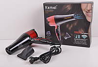 Фен для волос с насадками Kemei (мощность 1800W)