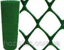 """Сетка садовая пластиковая """"забор """" ромб"""" 30*30/1,5*10 темно-зеленый"""
