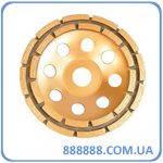 Фреза торцевая шлифовальная алмазная 125 * 22.2мм CT-6125 Intertool
