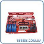 Набор обслуживания тормозной системы (4пр) 924B1 Force