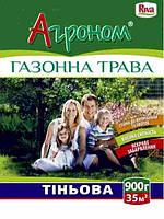 """Трава газонная """"АГР ТЕНЕВАЯ"""" 0,9 кг"""
