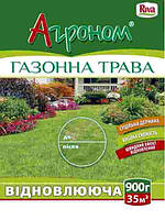 "Трава газонная ""Восстанавливающий газон"" 0,9 кг"