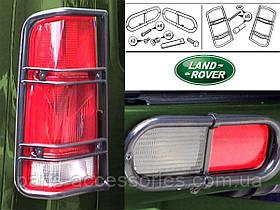 Land Rover Discovery 2 II LR2 1999-04 защитные накладки на задние фонари фонари в бампере Новые Оригинал