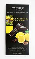 Шоколад Cachet (Кашет) черный 57% какао с лимоном и перцем Бельгия 100г