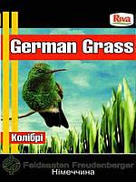 """Трава газонна """"Колібрi German grass""""  0,5 кг"""